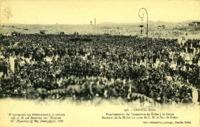 Η ορκωμοσία της Πολιτοφυλακής εν ονόματι της Α. Μ. του Βασιλέως των Ελλήνων. Εν Ηρακλείω τη 26η Σεπτεμβρίου 1908