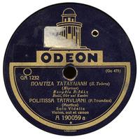 Πολίτισσα Ταταυλιανή