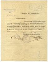 Συγχαρητήρια επιστολή στον Π. Βαϊνδιρλή από την