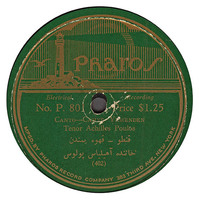 Canto - Cahve Yemenden